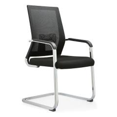 Visitor chair ARIADNA