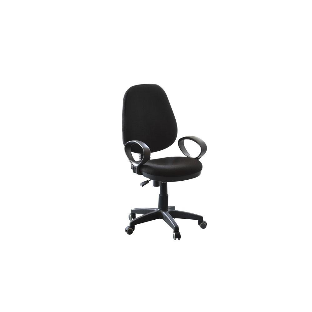 Office Chair PATRIK