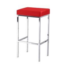 Barski stol KIAN