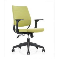 Office chair ALBIN
