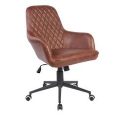 Office chair BRITA