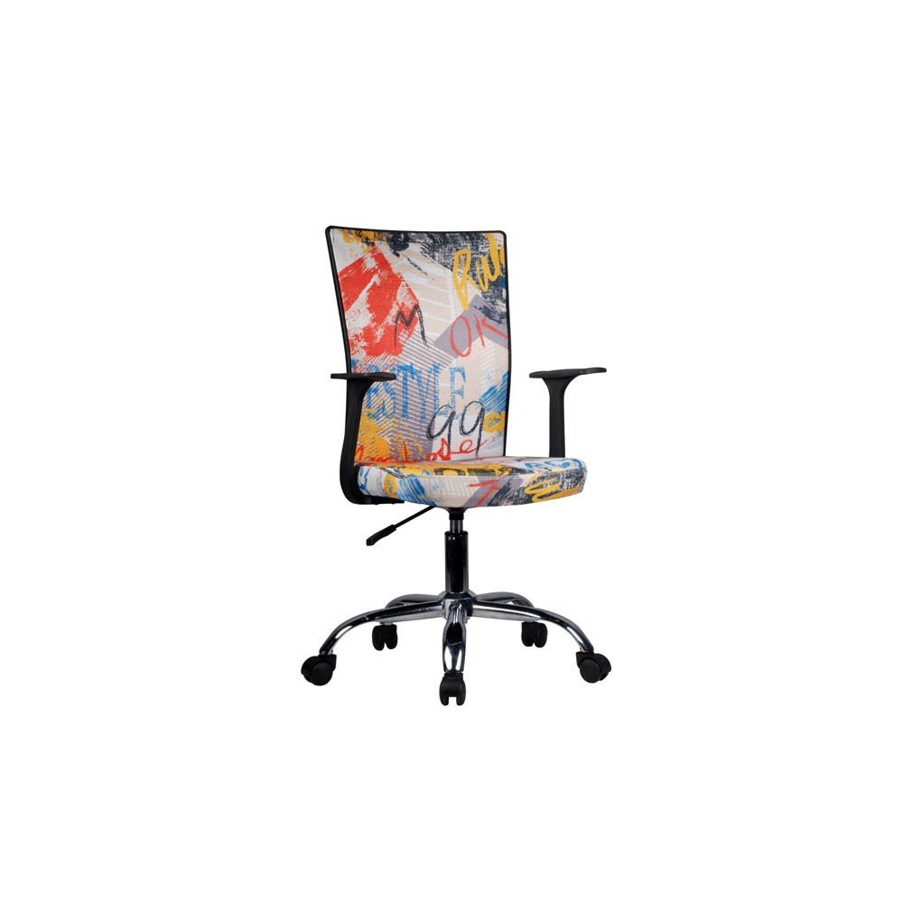 Office chair DULOP