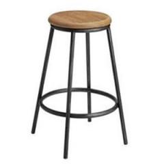 Barski stol HERMAN