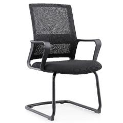 Visitor chair GAVIN black