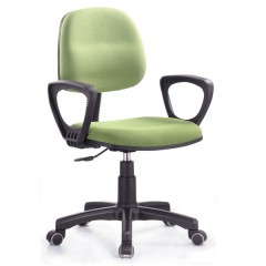 Office chair LEJLA
