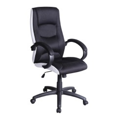 Office chair OFFICE