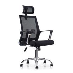 Office chair KANA