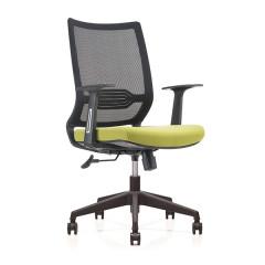 Office chair AVALON